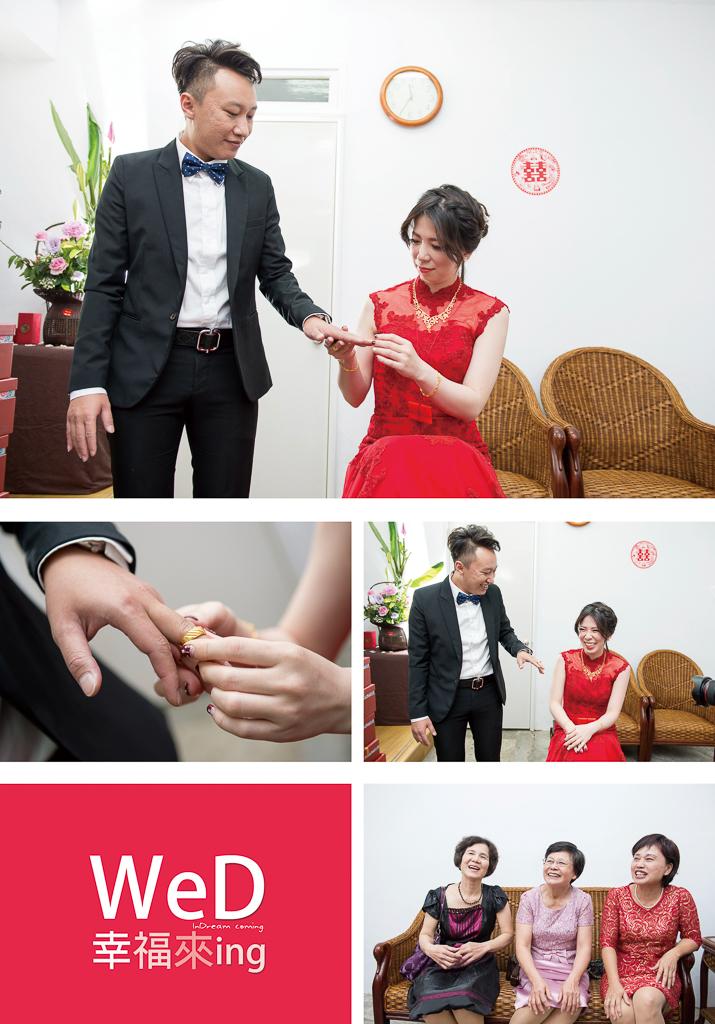 新竹婚攝,雙儀式婚攝