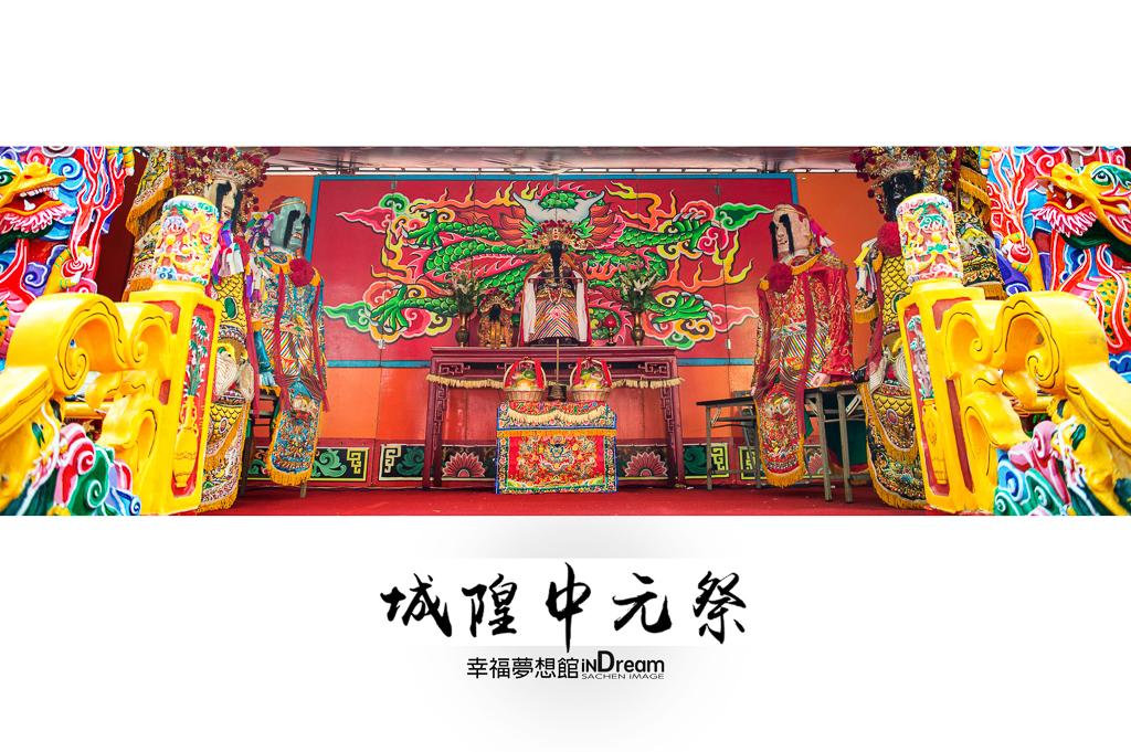 新竹城隍遶境