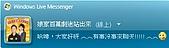 娘家百萬劇迷站出來(2/18:三寶+玲惠):[joe05214742000] 娘家百萬劇迷站出來