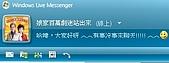 娘家百萬劇迷站出來(2/14:林校長+寶珠):[joe05214742000] 娘家百萬劇迷站出來