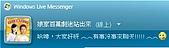 娘家百萬劇迷站出來(2/17:麗芸+建弘):[joe05214742000] 娘家百萬劇迷站出來