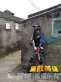 廉政英雄-艷陽下的戰鬥:2012.05.01 028.jpg