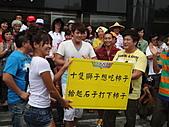 20101010嘉義番路鄉中埔鄉:DSC02162.JPG