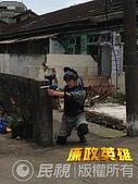 廉政英雄-艷陽下的戰鬥:2012.05.01 043.jpg