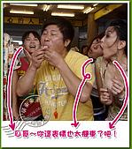 6/21東港黑鮪魚:12超機車的表情.jpg