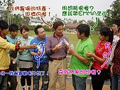 綜藝大集合嘉義中埔:嘉義中埔_07喝奶奶之小奶瓶.jpg