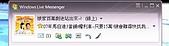 娘家百萬劇迷站出來(2/17:麗芸+建弘):[lv0602] 麗芸~你好美哦~!