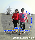 綜藝大集合之嘉義布袋:嘉義布袋_瓜瓜夢境二.jpg