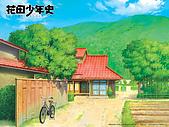 花田一路桌面下載:鄉村景800-600.jpg