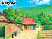 花田一路桌面下載:鄉村景1024-768.jpg