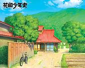 花田一路桌面下載:鄉村景1280-1024.jpg