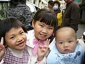 花田一路「真人大募集」:[chen630901] 我是花田一路和我的姐姐德子