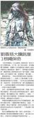 【新兵日記之特戰英雄】媒體報導:0429聯合.jpg
