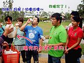綜藝大集合嘉義中埔:嘉義中埔_09喝奶奶之超大瓶的耶.jpg
