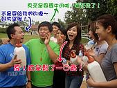 綜藝大集合嘉義中埔:嘉義中埔_10喝奶奶之餵牛的啦.jpg