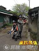 廉政英雄-艷陽下的戰鬥:2012.05.01 004.jpg