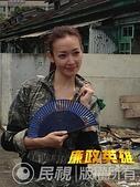 廉政英雄-艷陽下的戰鬥:2012.05.01 116.jpg