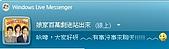 娘家百萬劇迷站出來(2/16:麗芳+王翔+俊賢):[joe05214742000] 娘家百萬劇迷站出來