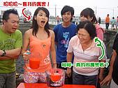綜藝大集合屏東林邊:屏東林邊_04遊戲之看我的厲害.jpg
