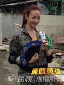 廉政英雄-艷陽下的戰鬥:2012.05.01 124.jpg