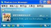 娘家百萬劇迷站出來(2/16:麗芳+王翔+俊賢):[mag25201010] 娘家百萬劇迷站出來