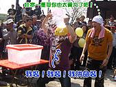 綜藝大集合-彰化埔鹽:彰化埔鹽-02賣力董哥.jpg