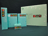 20110320店家資料:DSC08439.JPG