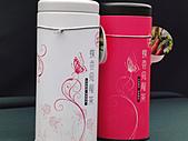 20110320店家資料:DSC08443.JPG