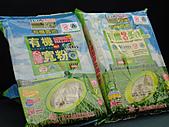 20110320店家資料:DSC08444.JPG
