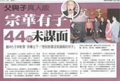 【父與子】媒體報導:0719聯合.jpg