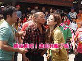 綜藝大集合-彰化埔鹽:彰化埔鹽-07親就親吧.jpg