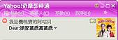 娘家百萬劇迷站出來(2/14:林校長+寶珠):[wenjin227] 天天回家看娘家