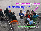 綜藝大集合屏東林邊:屏東林邊_09龍膽石斑之閃人.jpg