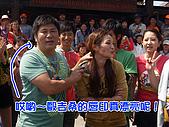 綜藝大集合-彰化埔鹽:彰化埔鹽-08漂亮呢.jpg