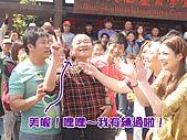綜藝大集合-彰化埔鹽:彰化埔鹽-09美喔.jpg