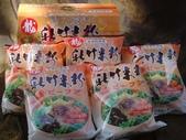 綜藝大集合贈品:DSC04876.JPG