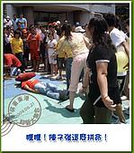 6/21東港黑鮪魚:08陳子強這麼拼.jpg