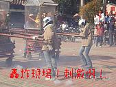 綜藝大集合網誌專用相簿:鹽水鋒炮_刺激啊.jpg