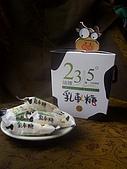 9/13瑞穗吃喝玩樂:IMG_2298.jpg