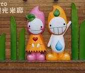 綜藝大集合贈品:doll.jpg
