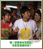 6/21東港黑鮪魚:10真是太好吃啦.jpg