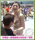 6/21東港黑鮪魚:01這遊戲真好玩.jpg