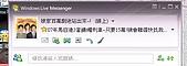 娘家百萬劇迷站出來(2/16:麗芳+王翔+俊賢):[lv0602] 愛上神經病