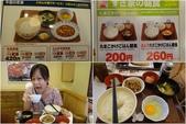 1010709 japan:20120710 日本行廣島早餐 .jpg