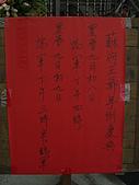 戊子(97)年淡水油車口忠義宮恭祝蘇府王爺聖誕遶境:CIMG7874.JPG
