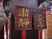 戊子(97)年北投慈后宮權接清樂社千順將軍進宮安座:CIMG0011.JPG