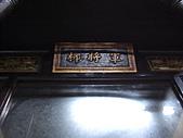 戊子(97)年北投慈后宮權接清樂社千順將軍進宮安座:CIMG0019.JPG