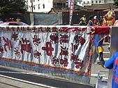 戊子(97)年三重武賢宮恭祝中壇元帥聖誕千秋暨二十週年慶:CIMG7533.JPG