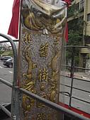 己丑(98)年士林舊街神農宮恭祝神農大帝暨迎關渡二媽遶境:CIMG9358.JPG