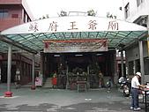 戊子(97)年淡水油車口忠義宮恭祝蘇府王爺聖誕遶境:CIMG7871.JPG